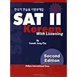 Sat II Korean: With Listening
