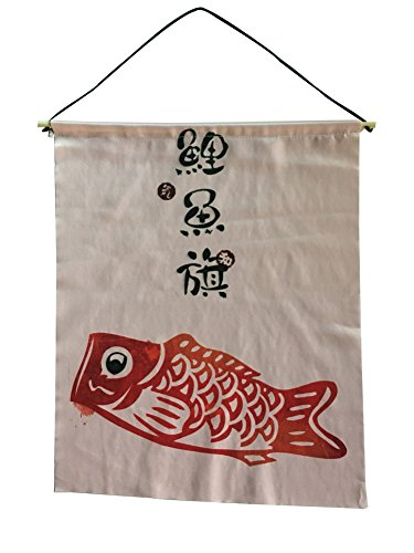 Japanese Style Sushi Bar Curtain Decorative Curtain Tapestry, Beige#11 by Gentle Meow