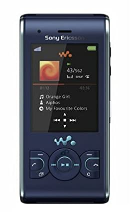 Opinions about Sony Ericsson Update Service