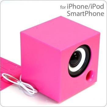 Pomme Cube Colorful Speaker (Pink)