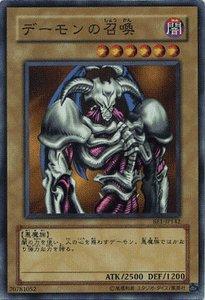 BE1-JP142 [SR] : デーモンの召喚の商品画像