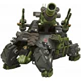 HMM Zoids 1/72 Rmz-27 Cannon Tortoise [Toy] (japan import)