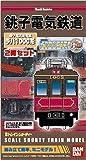 Bトレインショーティー銚子電気鉄道 デハ1000形 2両セット
