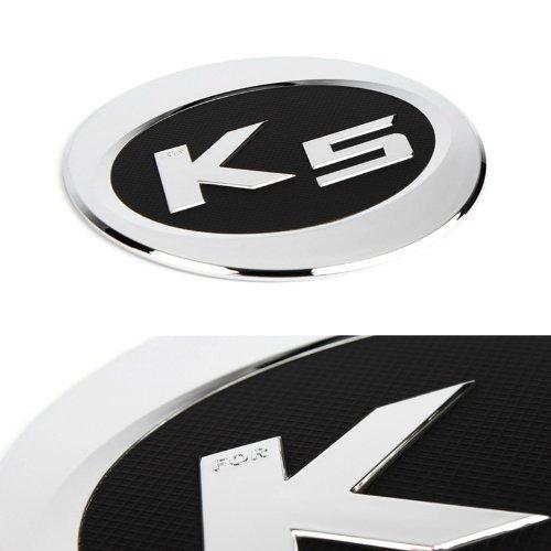 Chrome Gas/Fuel Door Cap Molding Trim Cover for 2011 2012 2013 Kia Optima Chrome Trim Fuel Door Cover