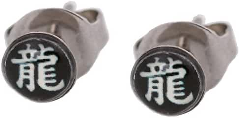 galaxyjewelry FORTUNE DRAGON(福 , 龙 龍) Pierced Titanium Earring Stud, No Allergic Reaction