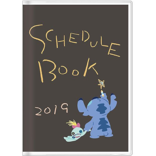 Star Stationery Disney Stitch Schedule Planner Diary 2019 B6 Monthly Black S2946319 2018 October Start