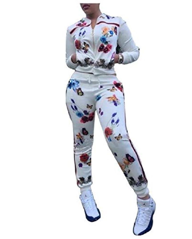 記憶に残る集団的先史時代のRomancly 女性のジッパー花は、ドローストリングポケットTracksuit