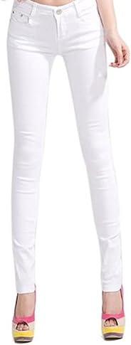 Beninos Women's Hot Skinny Jeans