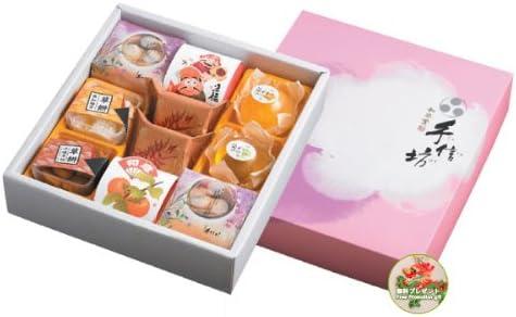Cestas de regalo del Festival - snacks surtido de/snack de la caja de regalo: Amazon.es: Hogar