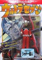 Ultraman Alien Shadow  Shado Seijin  5  Action Figure