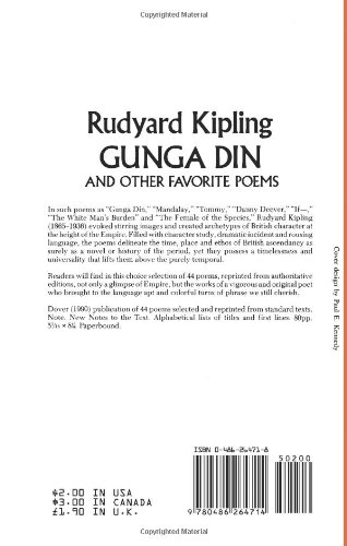 gunga meaning