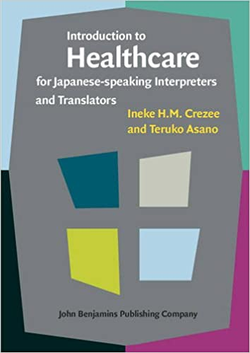 amazon introduction to healthcare for japanese speaking