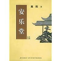 http://ec4.images-amazon.com/images/I/41Wdkgae29L._AA200_.jpg