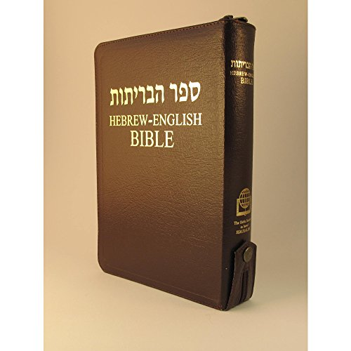 - Hebrew-English Bible NASB Leather with Zipper