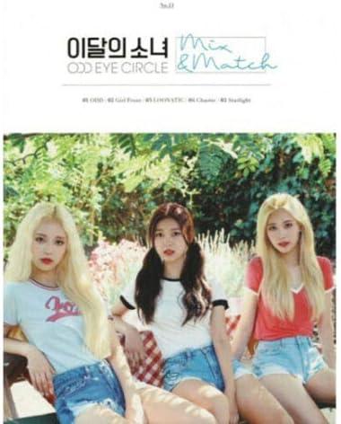 Album+Extra Photocards Set Single Album HaSeul /& ViVi ver. Blockberry Creative Reissue Monthly Girl