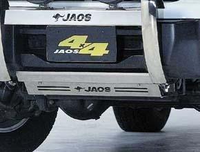 JAOS スキッドプレート III パジェロ ミニ H56系B250370 B00F4N0JGS パジェロミニ H56系