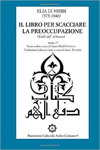 Book Il libro per scacciare la preoccupazione (1a parte): Nella Mesopotamia dell'XI sec. un visir musulmano chiede ad un vescovo nestoriano di scrivere per ... 9 (Patrimonio Culturale Arabo Cristiano)