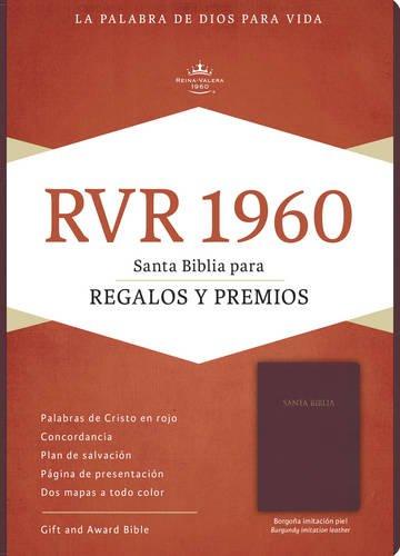 RVR 1960 Biblia para Regalos y Premios, borgoña imitación piel (Spanish Edition)