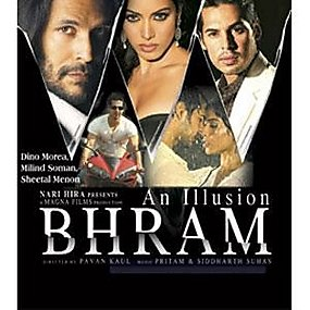 bhram movie