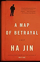 A Map of Betrayal: A Novel (Vintage International)