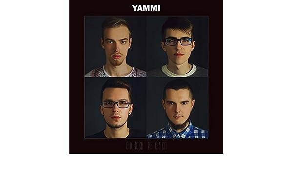 GRATUIT MP3 BALTI TÉLÉCHARGER YAMMI