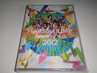 Hey!Say!JUMP / JUMP WORLD 2012[初回プレス仕様]