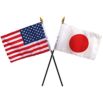 amazoncom usa american amp japan japanese flags 4quotx6