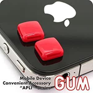 GUM Strap Charm Button for iPhone and Cell Phones (Red)