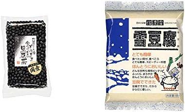 [2点セット] 国産 黒豆茶(200g)・信濃雪 雪豆腐(粉豆腐)(100g)