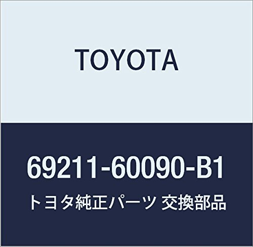 Toyota 69211-60090-B1 Outside Door Handle