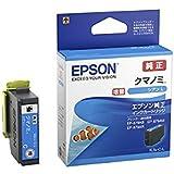 EPSON 純正インクカートリッジ KUI-C-L シアン 増量タイプ(目印:クマノミ)