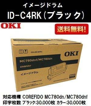 TNR-C4RK1 OKI COREFIDO LED MC780dnf/780dn用 純正トナー A4カラー複合機 ブラック (大)
