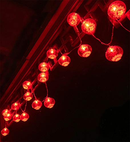 KissDate LED Red Lanterns String Lights 13ft/4M 40 Lanterns Battery Operated for Chinese New Year Decoration, Festival Wedding Party Christmas Decoration