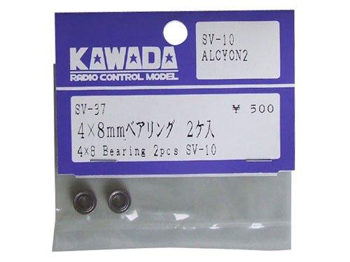 4 x 8mm, die zwei Bilanzierung SV37 (Japan Import / Das Paket und das Handbuch werden in Japanisch)