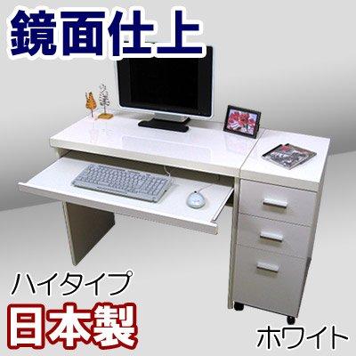 家具工場直販 高級素材(鏡面仕上) パソコンデスク キャビネット 付 (ホワイト) 日本製 PCデスク パソコンラック 2点セット( デスク + ワゴン ) 家具ファクトリー B00IIX6C8A