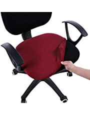 smiry Stretch Jacquard Office Computer Chair Seat Covers, Removable Washable Anti-dust Desk Chair Seat Cushion Protectors - Burgundy
