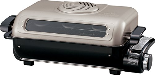 Roaster Burner - Zojirushi America EF-VPC40 Fish Roaster, Metallic Gray