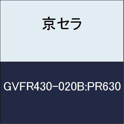 京セラ 切削工具 チップ GVFR430-020B:PR630  B079XYM5KH
