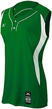 Mizuno Women's Elite 2-Button Game Jersey - Sleeve