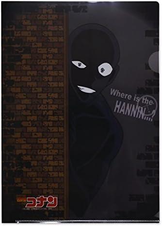 Amazon.co.jp: 名探偵コナン トリッククリアファイル(犯人): ホビー