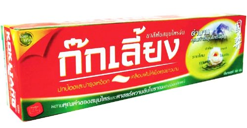 kokliang-chinese-herbal-toothpaste-160g