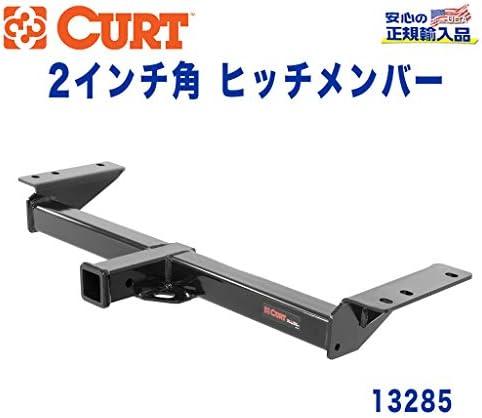 [CURT カート社製 正規代理店]Class3 ヒッチメンバー レシーバーサイズ 2インチ 牽引能力 約2270kg キャデラック XT5