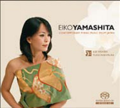 Cover of Contemporary Piano Music from Japan