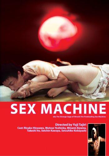 Фильм секс сексмашина