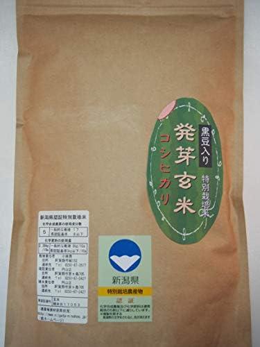 新潟県産 特別栽培米 発芽玄米 コシヒカリ(黒豆入り) 令和元年産 (1kg)