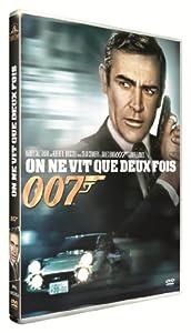 """Afficher """"James Bond On ne vit que deux fois"""""""