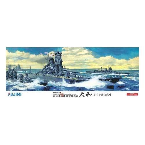フジミ模型 1/500 艦船モデル 日本海軍戦艦 大和 レイテ海戦時 エッチングパーツ付き B004NYB5WQ