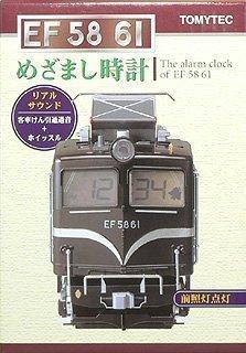 Tomix EF58-61 alarm clock [railroad model ? N gauge] ()