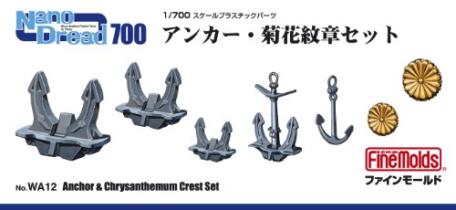 Anchor & Imperial Seal of Japan Set 1/700