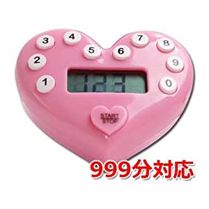 "Heart of timer 999 minutes corresponding kitchen timer ""  strawberry timer strawberries timer"